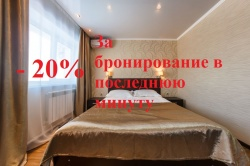 Late booking -25%